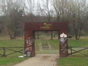 ingresso Parco san MaurizioV C Scuola primaria Foscolo Pacchetto scuola 2014/15